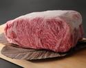 A5等级神户牛眼肉牛排+沙拉