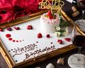 【額縁ホールケーキで祝う】乾杯用スパークリングワイン付「極黒牛のグリル×サーモンのソテー×蟹のリゾット」など 9品7皿