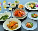 【Dinner Course】7/1~ リパブリックコース+2時間飲み放題 8000円