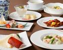 中国料理 瑞麟 【選べる中国茶付】ハオチーランチコース(1月~4月)