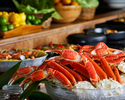 Crab O-Licious