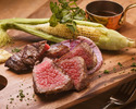 ベル・オーブ厳選3種肉グリルコース(お食事+乾杯用ドリンク1杯付)