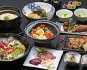 【ディナーコース】万祭コース(全10品)+フリードリンク1,500円