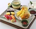 [お子様料理]こだま<寿司>
