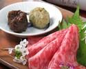 (神戸牛)季節の牛肉割烹のコース