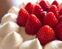 **Anniversary**ホールケーキ[15cmサイズ以上をご希望のお客様へ]