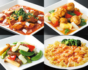 GWオーダーブッフェ【ディナー】~全45品食べ放題~