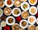 【4/1~Weekday lunch】 Dim Sum Buffet