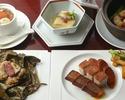 ■平日ランチ完全個室■ 3500円(税込)「薬膳スープ・担々麺入り」ビジネスランチコース