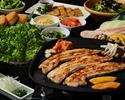ゆったり3時間三元豚のサムギョプサルコース 【食べ放題 & 3時間飲み放題付】