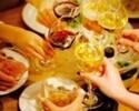 結婚式2次会や各種団体様のパーティーに最適★【貸切!120分飲み放題付きビュッフェコース】
