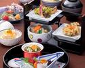 【4月ディナー】卯月膳料理
