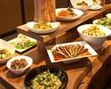 【ランチ】選べるメイン料理とおばんざい食べ放題