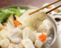 【クエ鍋Aコース】名物の鰹たたき、天然活〆真クエ鍋を楽しむ贅沢コース全6品