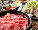 Japanese Wagyu Shabu Shabu Course Special (120g)