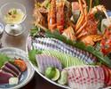 土佐の郷土料理 皿鉢(さわち)