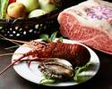 ●【Bon Week(Aug.10-18) Online Booking Exclusive Prifix Dinner】SHIO-SAI