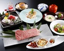 Waka Special Dinner( includes Teppanyaki Steak)