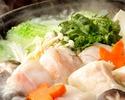 【クエ鍋コース】漁港から直送の天然「真クエ」を使用!名物「鰹のたたき」や絶品の「出汁 雑炊」付き!