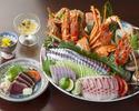 【黒潮皿鉢コース】豪快な郷土料理『皿鉢(さわち)』のコースです。