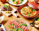 黒毛和牛ステーキと季節の炊きたてご飯コース【滞在時間3時間飲み放題付き】