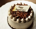 ★Please order with meals.★【Anniversary B (Chocolate cake 12cm)】3,400 yen