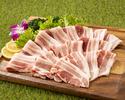 三元豚カルビ(500g)