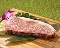 黒毛和牛ステーキ(500g)