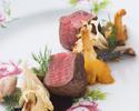 【ディナー】箱根のスペシャルコース Gioia