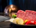 【DINNER】WAGYU COURSE 神戸牛