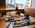 All you can drink! Ultimate Fresh Sushi Omakase 6pc course ¥8800 with souvenir