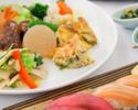 【土日祝日】和食ランチブッフェ(大人)