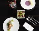 【2時間飲み放題付き】サラダ・パスタ・こだわりのメイン・特製デザートなどオーガニック食材仕立てのフレンチディナー