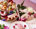 """"""" Pompadour + アイスマカロン + ミニパルフェ + シャンパーニュフレーズ"""" Afternoon Tea"""