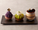 【ティータイム】季節のホテルメイドケーキセット