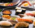 【寿司】おまかせにぎり