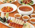 【Aコース】北京ダックとふかひれスープに六種冷菜の盛り合せ等充実コース全8品!食後のデザート付