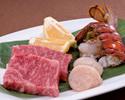 オプション:和牛&海鮮プレート(Web特別料金)