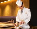 特別コース 日本料理×白鹿「山下の世界」