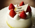 ★Please order with meals.★【Anniversary A (Strawberry cake 12cm)】3,500 yen