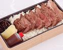 熊野牛赤身ステーキ丼