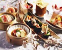 ●Tokaido (SHOUKAKOU)Course (Dinner) with Champagne Free Flow