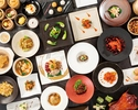 """【Sat,Sun,Holidays limited Lunch for age 0-3years old 】""""Taste of Dynasty"""""""