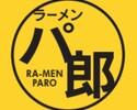 <平日・祝・日>【鍋パ郎コース】アルコール飲み放題