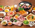 【夜】120分食べ飲み放題・スタンダードプラン(大人)