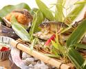 山菜や川魚(岩魚・鮎)イノシシの肉など山の幸を炉端で堪能するゆっくり寛ぎ宴会プラン
