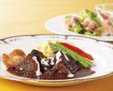 【ランチセット】牛ホホ肉の赤ワイン煮