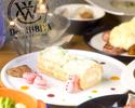 【新年会】◆特製ケーキでサプライズ◆本格ラクレットとチーズビストロ料理に自家製の季節のケーキでお祝い☆世界のワイン9種も2.5時間飲み放題のプラン