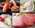 Shinjuku Mon cher ton ton 45th Anniversary Dinner