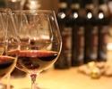 【イベント】第41回 美酒と美食を楽しむ会 〜イタリアン「SEBRI」と日本料理「暦」 和と洋の饗宴〜